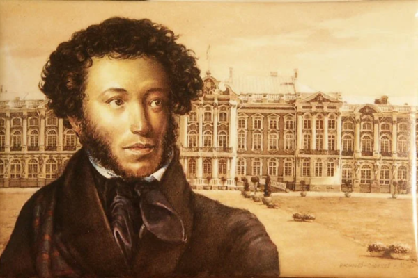 Онлайн квест-игра«Мой знакомый – незнакомый Пушкин»
