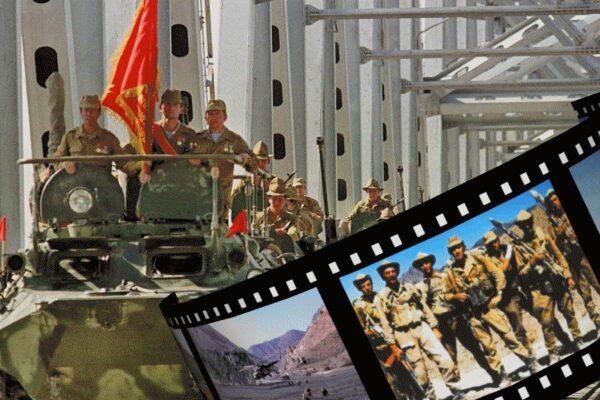 Афганская война: как это было