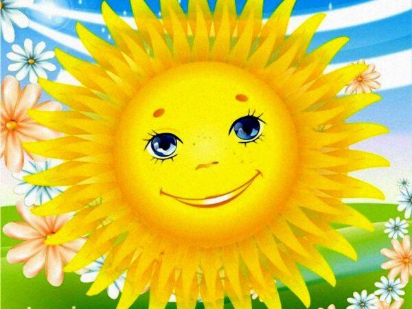"""Я держу в ладонях солнце"""